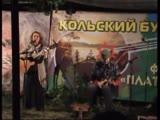 Лидия Чебоксарова, Евгений Быков - Алёшенька (ст. и муз. Е. Казанцева)