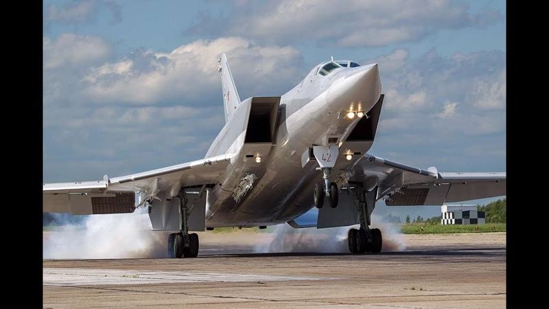 Россия В ШОКЕ! Разбился военный Самолет Ту-22.