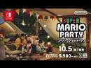 Super Mario Party Японская реклама