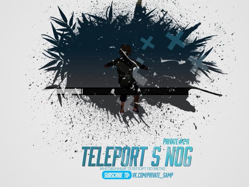 Телепорт с ног для SA:MP 0.3.7