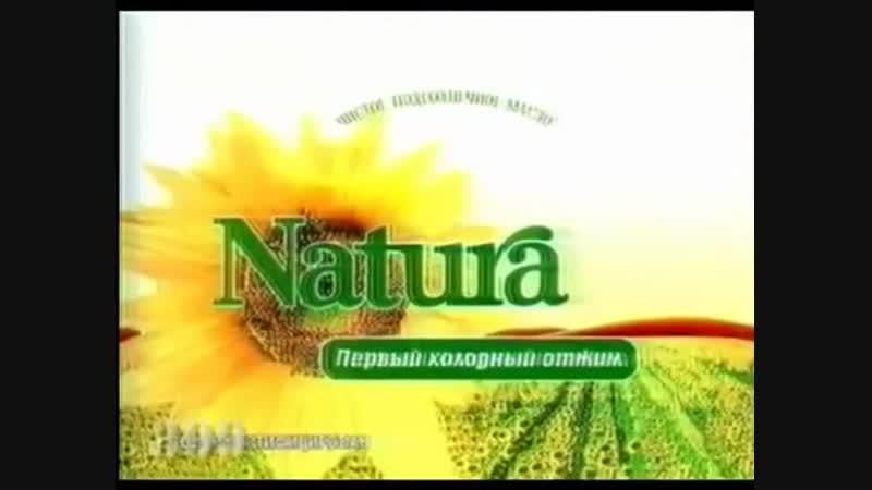 Реклама (ОРТ,30.04.2000) (06)
