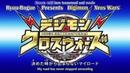 Digimon Xros Wars Перекрёстные Войны Дигимонов 08 серия Рyсская Озвyчка Dimka Shalankеvich