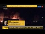Новости на «Россия 24»  •  Власти Кемеровской области окажут помощь семьям погибших и пострадавшим при пожаре