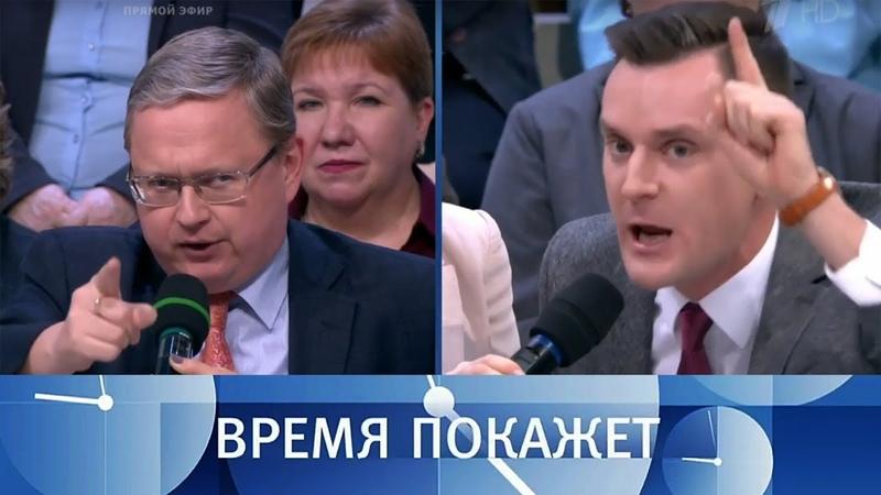 Война за газ Время покажет Выпуск от 18 12 2018