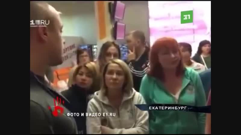 В аэропорту Кольцово застряли 300 пассажиров которые собрались в отпуск во Вьетнам