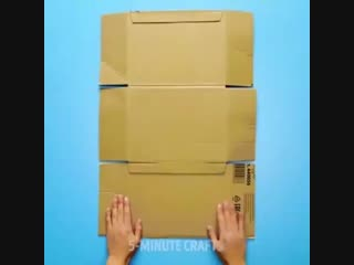 Не выбрасывайте коробочки - Квартира