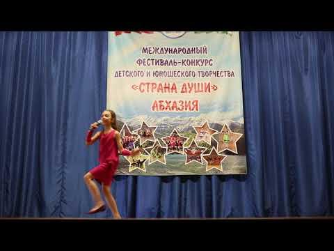 2018-06-05 Гагарина Александра - Под дождем