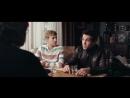 Это чертово сердце (2018) - Русский трейлер