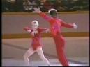 Олимпийские игры 1988 Фигурное катание пары Jill Watson Peter Oppegard показательные выступления