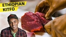 Chef Marcus Samuelsson Makes Traditional Ethiopian Kitfo No Passport Required