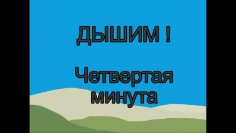 свияш