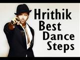 Most Famous Hrithik Roshan's Dance Steps