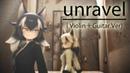 【MMDけもフレ】unravel(Violin - Kemono Friends unravel(Violin