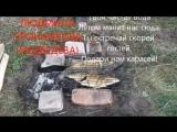 Мой фильм Кама - река. Режиссер Людмила Пронникова (Медведева)