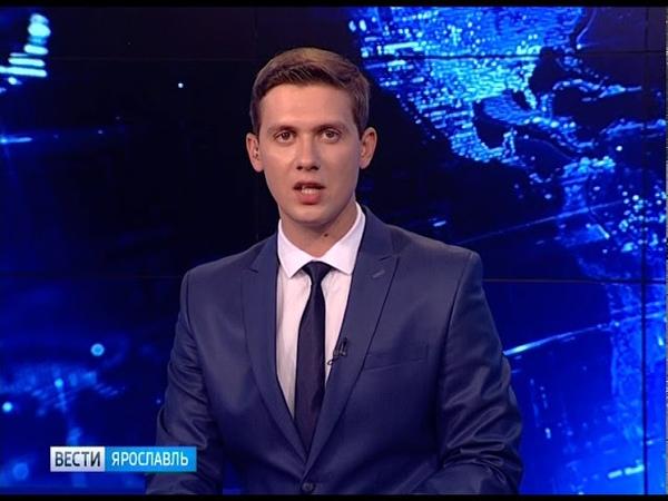 Ремонт проспекта Авиаторов в Ярославле начнется на следующей неделе » Freewka.com - Смотреть онлайн в хорощем качестве