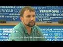 Вятрович заявил, что зверства украинцев в фильме «Волынь» – мифы