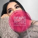 Ольга Тюляндина фото #18