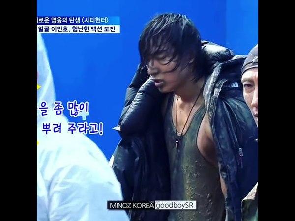 Lee Min Ho 💖
