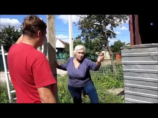 Бешеная бабудька ломает забор! Выходки соседей!!