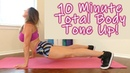 Get Fit QUICK! 10 Minute Total Body Tone Up | At Home Workout, Fitness Sculpting Exercises