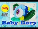 'Baby Dory' Balloon2 'Finding Dory' 🐟 ベビードリーを作ろう!【かねさんのバルーンアート