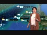 Погода сегодня, завтра, видео прогноз погоды на 28.11.2018 в России и мире