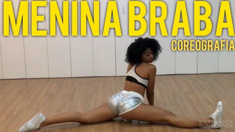 Menina Braba Jerry Smith Coreografia Ramana Borba