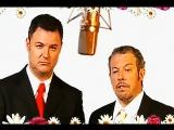 Тонкий шрам на любимой попе - Максим Леонидов, Андрей Макаревич (Марк Фрейдкин)