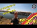 6 Дальнобой по США WORKINGHARD MixTRIP N1
