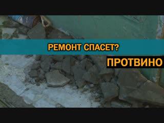 50 лет ничего не делали: дом в Протвине рушится на глазах