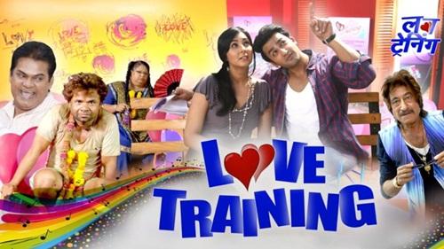 Love Training Torrent