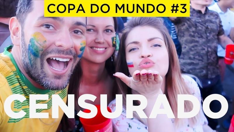 Brasil x Sérvia INVASÃO DA TORCIDA BRASILEIRA EM MOSCOU Copa do Mundo Rússia 2018