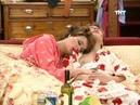 Счастливы вместе 1 сезон 74 серия Рома Лена = (Букины)