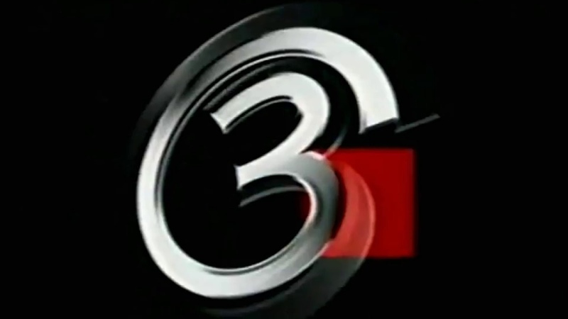 Склейка часов (3 канал, 2004-2006)|37 секунд