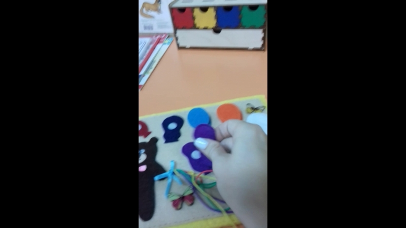 Презентация пособия У Миши шары
