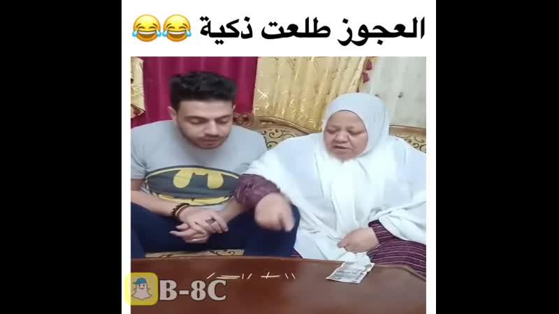 VIDEO-2019-05-20-11-08-25.mp4