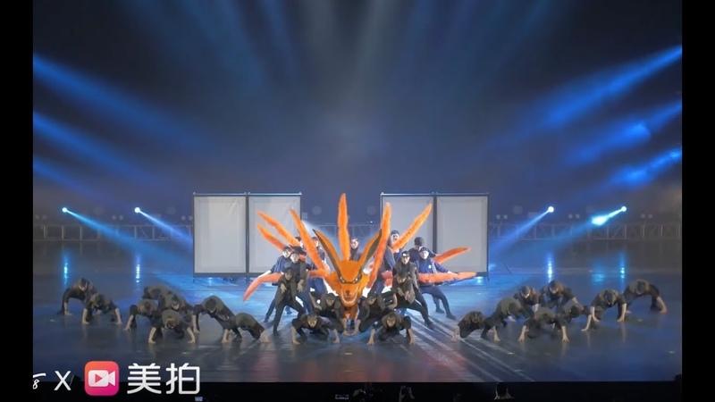 Naruto Dance Performance by O-DOG | ARENA CHENGDU 2018