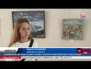 «Пена дней» в Симферополе открылась выставка художницы Натальи Игнатьевой