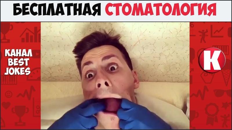 Инста Вайны/Светка и бесплатная стоматология/Андрей Борисов gan_13/Ника Вайпер/New instagram vine