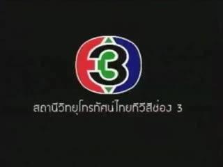 Видеоцитата - Покинутый рай / Sawan Biang (2008)