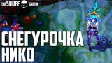 Снегурочка Нико Обзор Скина