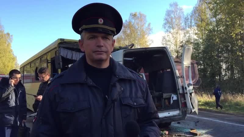 ГИБДД комментирует автокатастрофу под Тверью