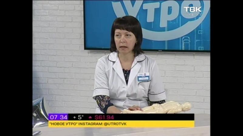 Иглорефлексотерапия_Клиника ИПМ