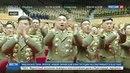 Новости на «Россия 24» • Подозреваемая в убийстве сына Ким Чен Ира собиралась в Сеул