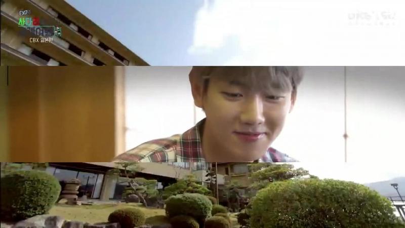 [РУС. САБ] EXO CBX @ Путешествуем по миру на лестнице ЕХО, Эпизод 27 Travel the world on EXO's ladder, Episode 27