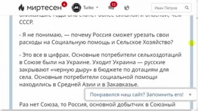 Скандальное интервью Буша про доллар, евреев, Россию и Украину_low.mp4