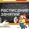 """Расписание МТТ """"Юность"""""""
