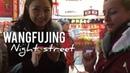Wo.jiao.andy video