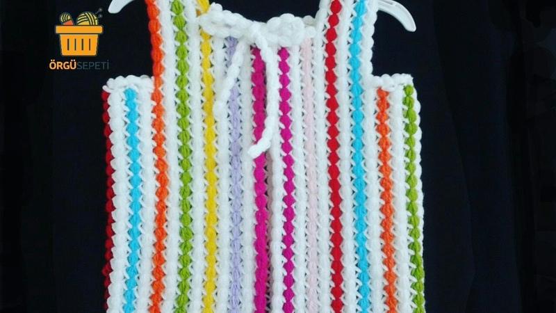Tığ İşi Fıstıklı bebek yelek modeli yapımı | How to make a knitting sweater