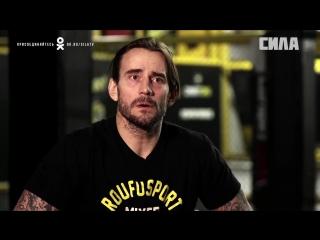 UFC 225  CM Punk vs Mike Jackson - Jimmy Smith Preview